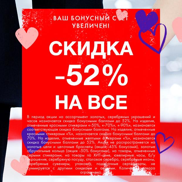 Ювелирные украшения — купить ювелирное изделие в интернет-магазине SUNLIGHT  в Москве, выбрать драгоценное украшение в каталоге с фото и ценами 34c395a63d8