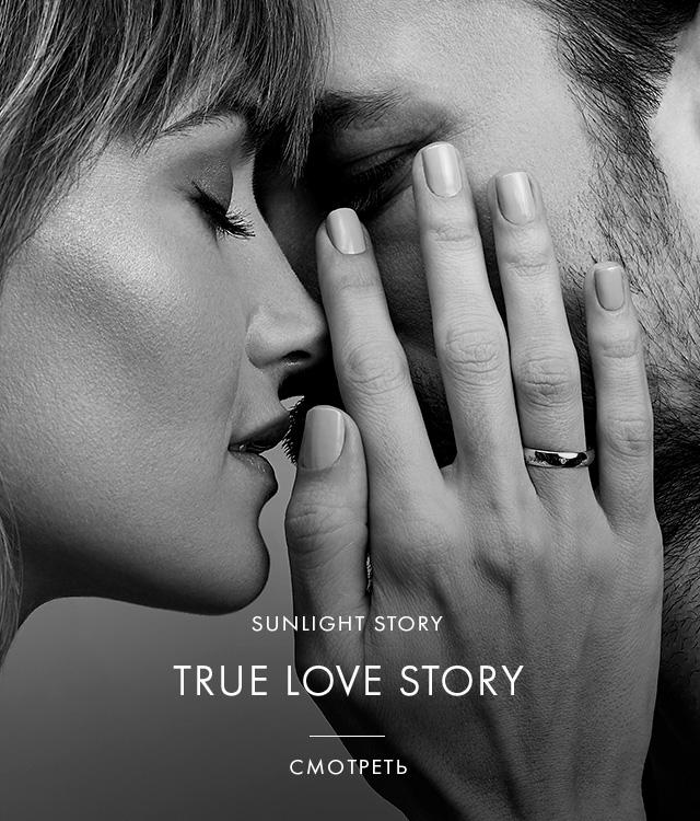 True Love Storys