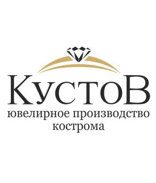 Кустов
