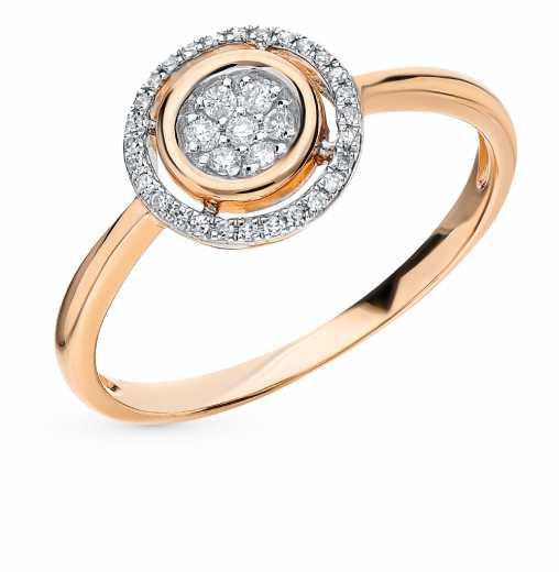 Кольцо с 7 бриллиантами, 0.08 карат, 30 бриллиантами, 0.09 карат  Розовое золото  585 пробы. −70% SUNLIGHT 298c103008e
