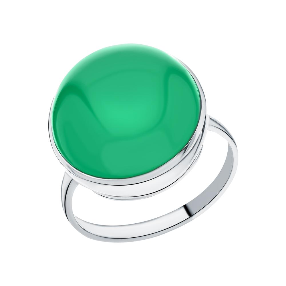Фото «Серебряное кольцо с хризопразами»