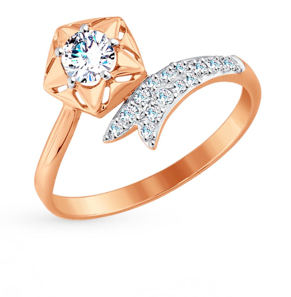 Фото «Золотое кольцо с фианитами SOKOLOV 017614*»