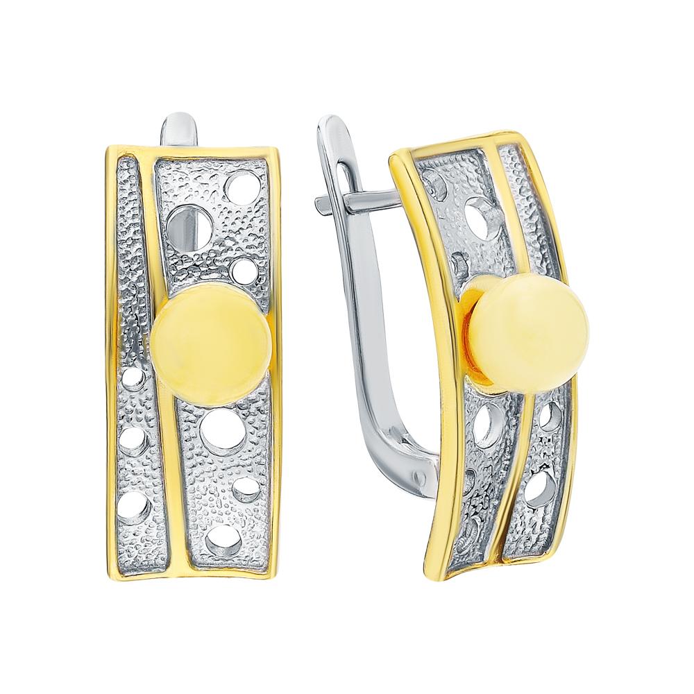 Фото «Серебряные серьги с янтарем искусственным»