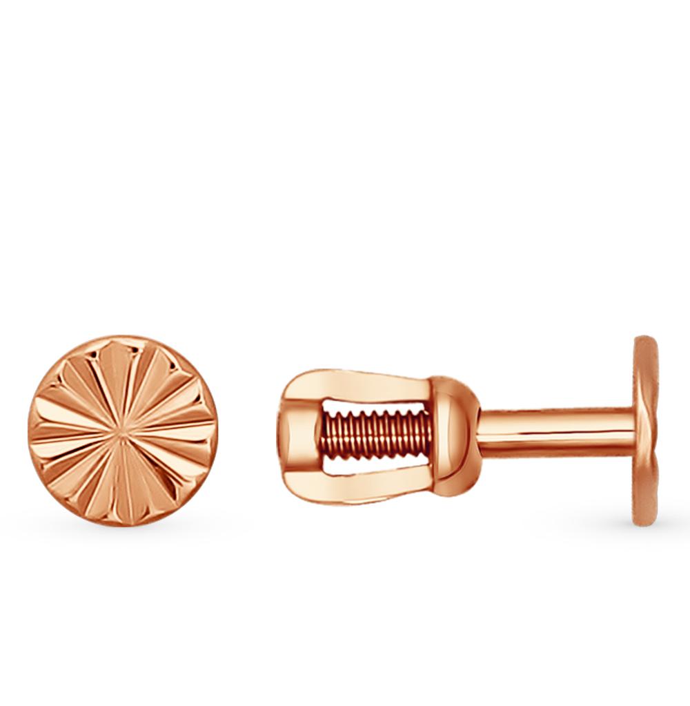 золотые серьги SOKOLOV 022574*