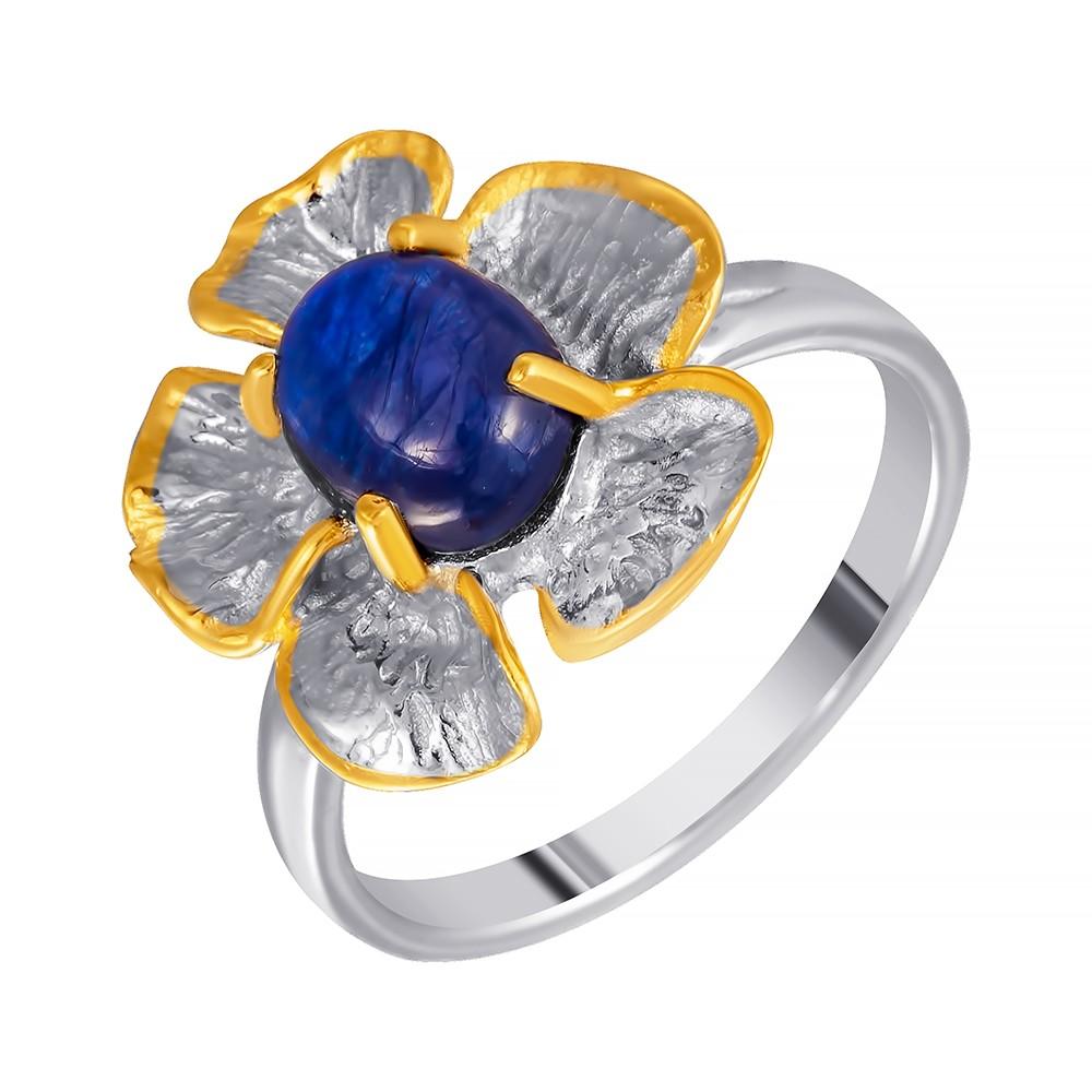 Фото «Серебряное кольцо с корундом»