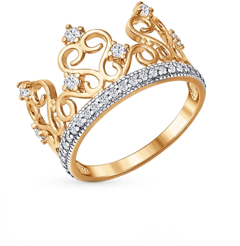 Фото «Золотое кольцо с фианитами SOKOLOV 016629*»