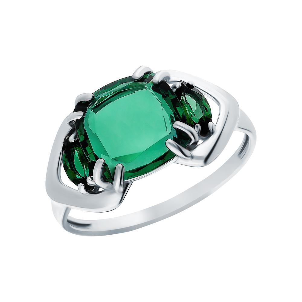 Фото «Серебряное кольцо с турмалинами»