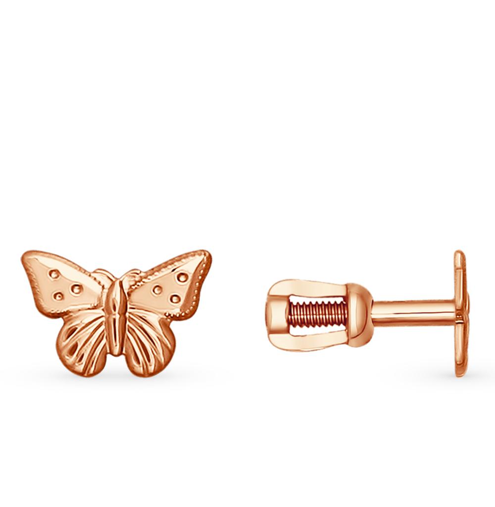золотые серьги SOKOLOV 022376*