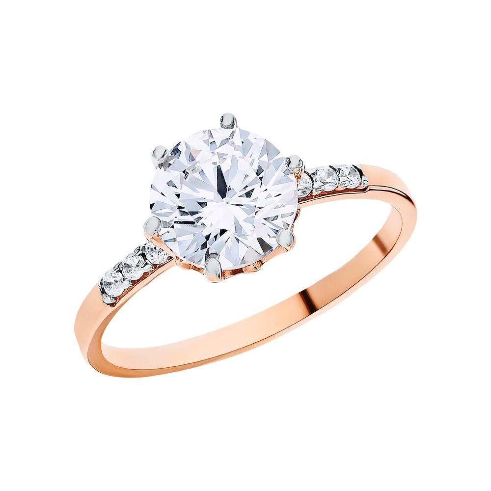 Фото «Серебряное кольцо с фианитами и фианитами swarovski»