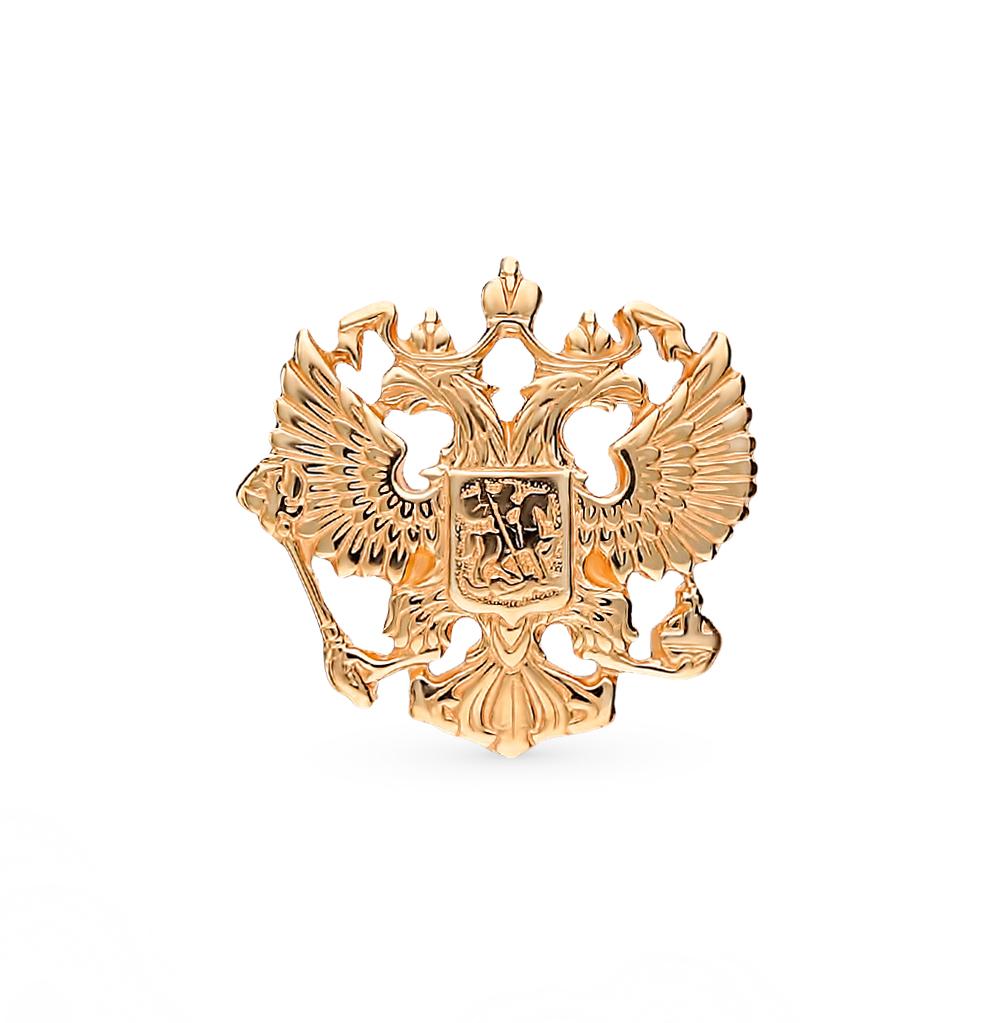 Золотой значок в Екатеринбурге