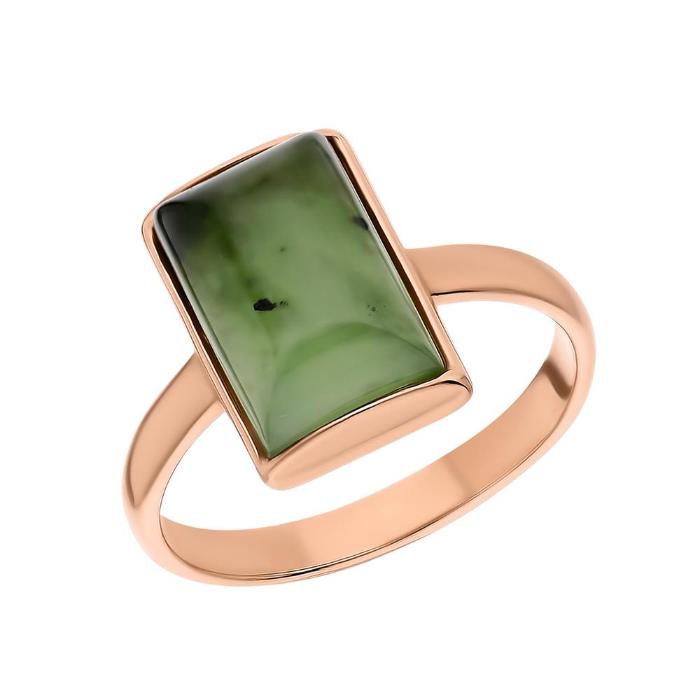 Фото «Серебряное кольцо с нефритом»
