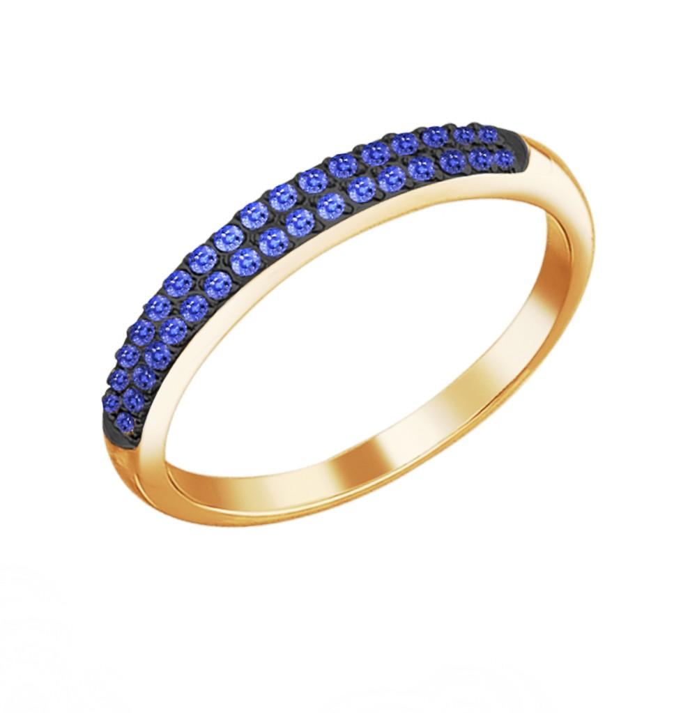Золотое кольцо с сапфирами SOKOLOV 2011079 в Екатеринбурге