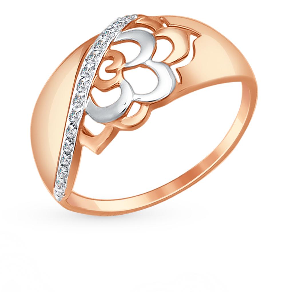 Фото «Золотое кольцо с фианитами SOKOLOV 017336*»