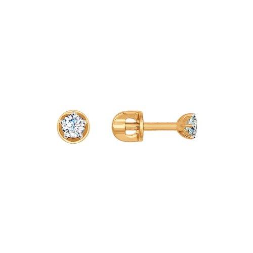 Золотые серьги с фианитами SOKOLOV 81020225* в Екатеринбурге
