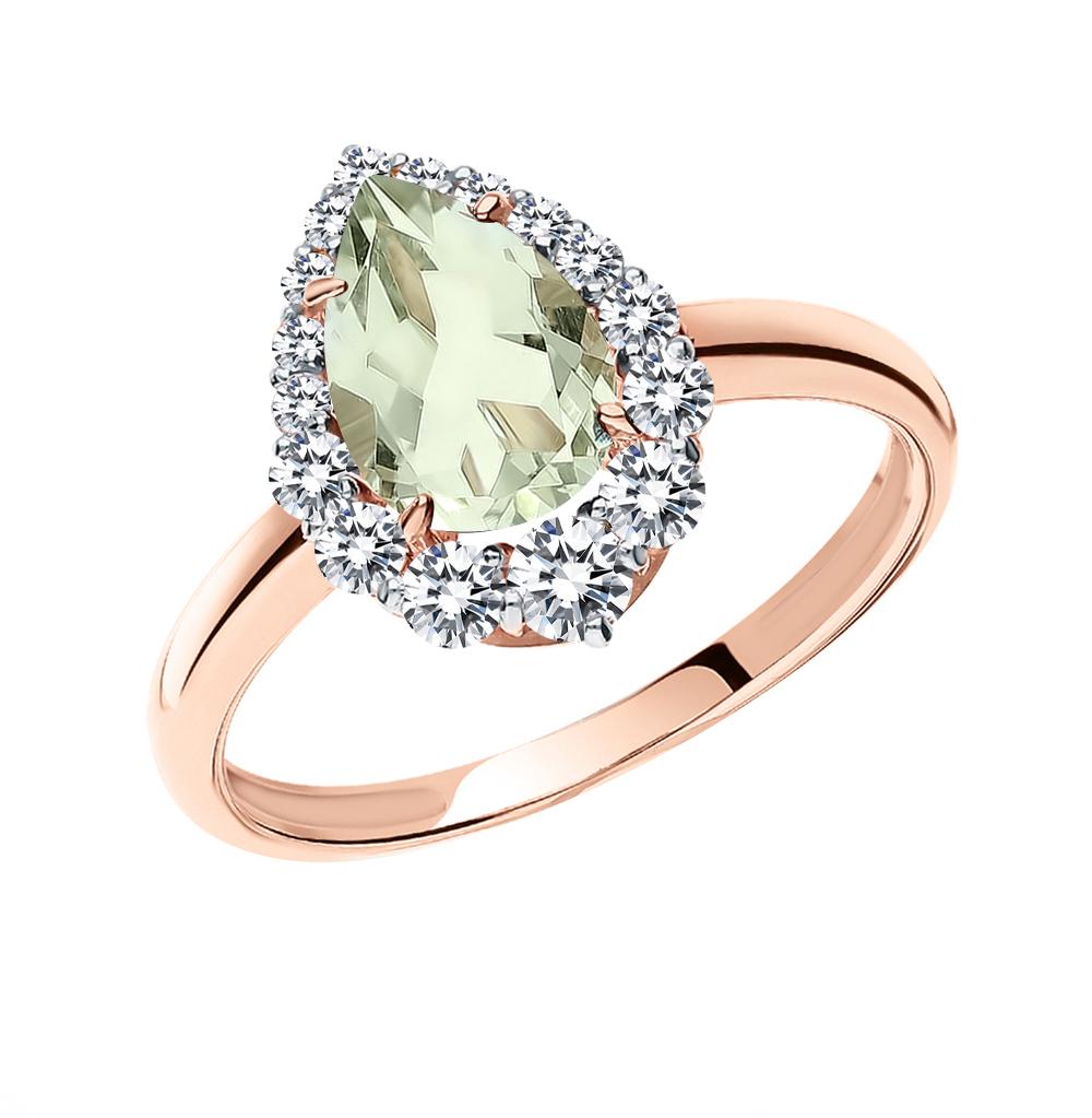 Фото «Золотое кольцо с фианитами и празиолит»
