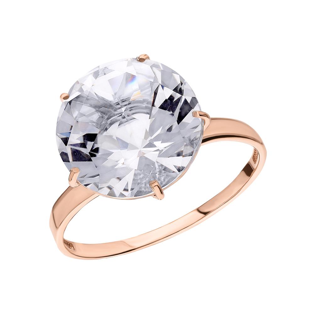 Фото «Золотое кольцо с горным хрусталем»