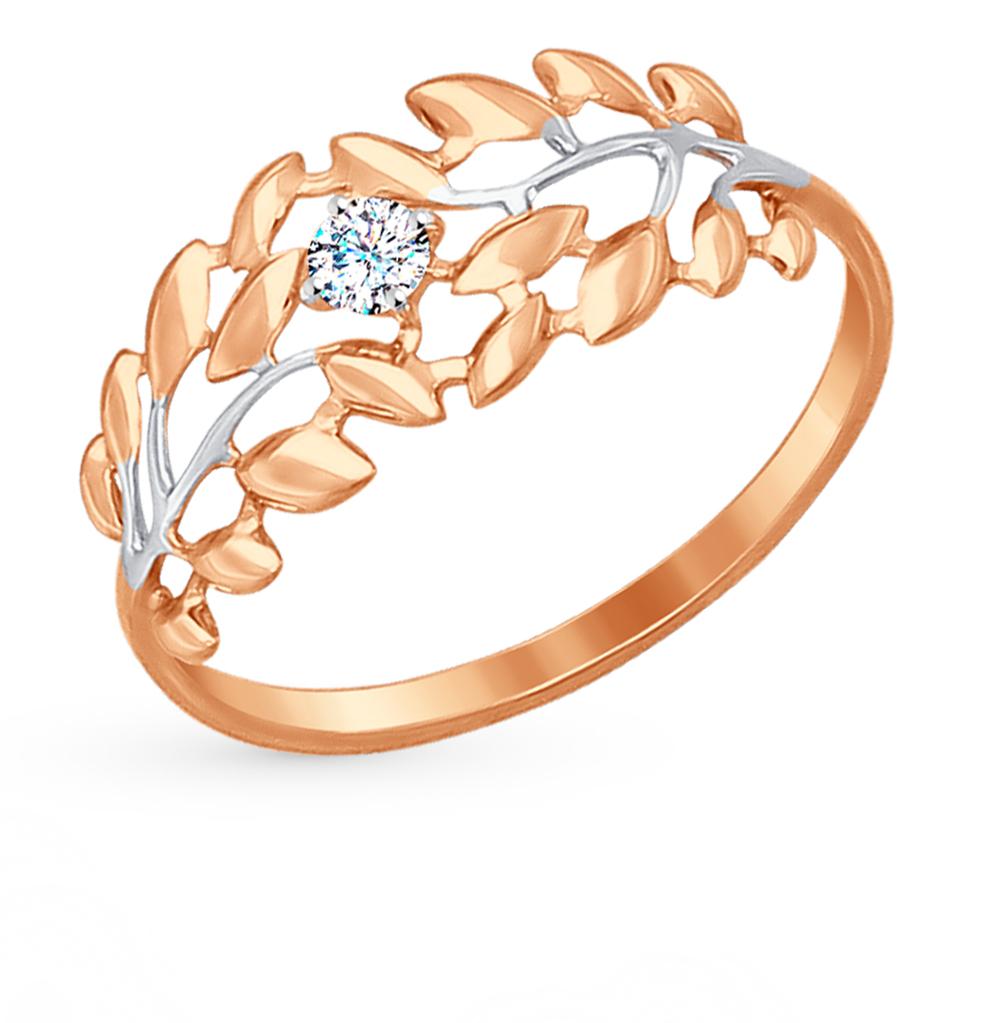 золотое кольцо с фианитами SOKOLOV 017238*