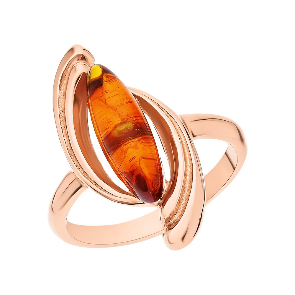 Серебряное кольцо с янтарем искусственным в Санкт-Петербурге