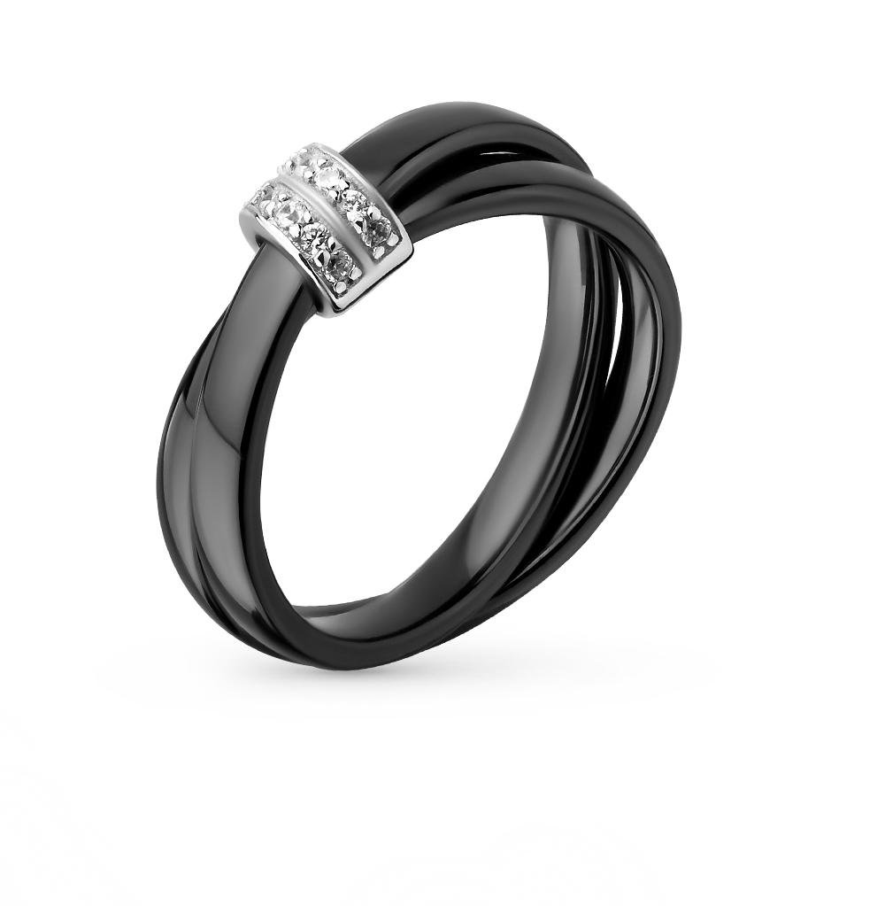 Фото «Керамическое кольцо»