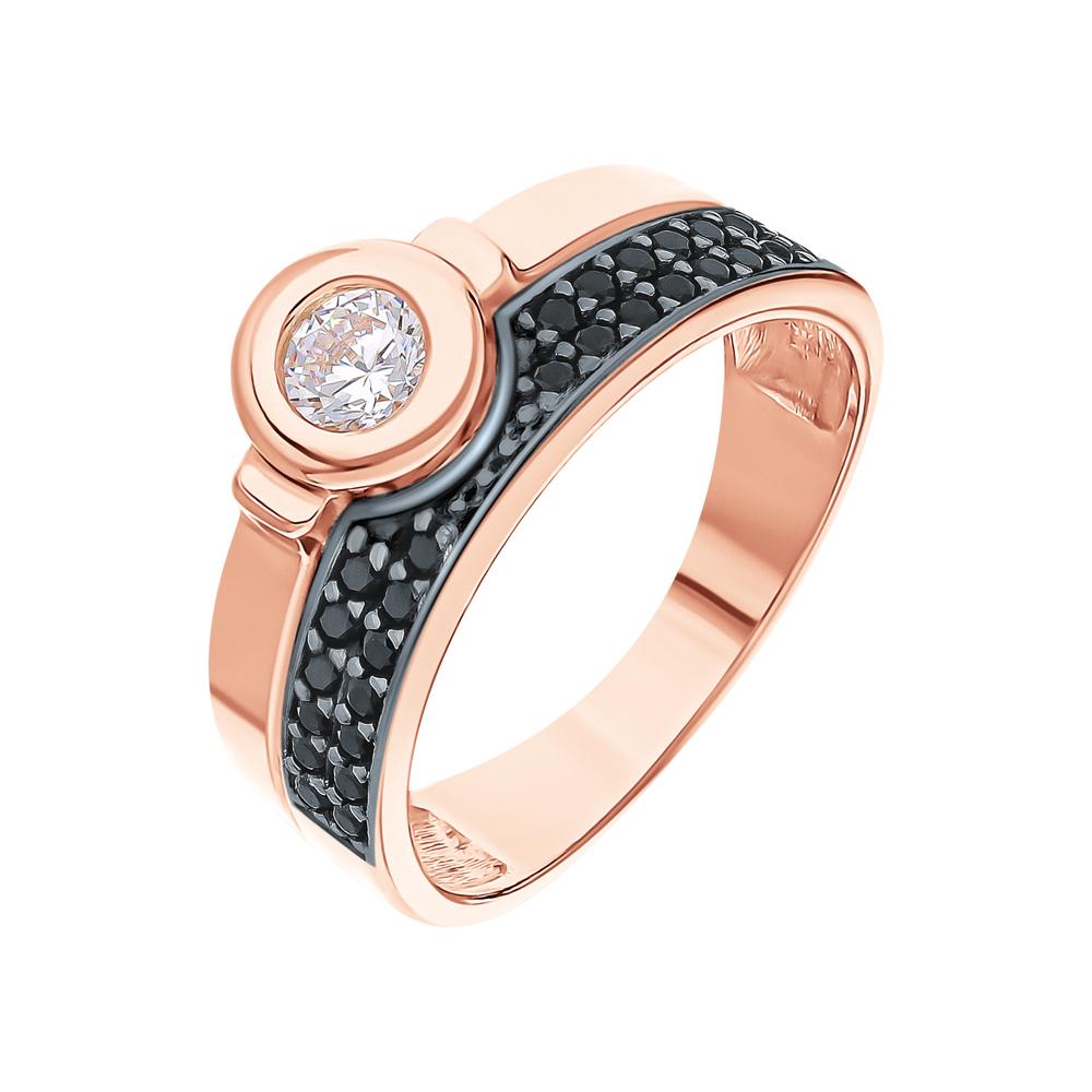 Серебряное кольцо с нанокристаллами и фианитами в Екатеринбурге