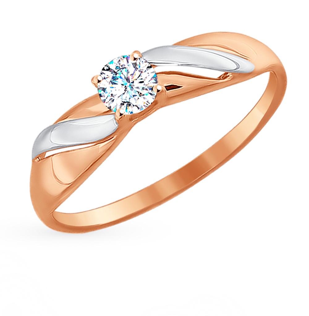 Фото «Золотое кольцо с фианитами SOKOLOV 81010249*»
