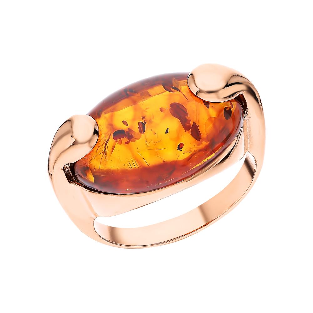 Серебряное кольцо с янтарем ЯНТАРНАЯ ЛАГУНА 4LP079: розовое серебро 925 пробы, янтарь — купить в интернет-магазине SUNLIGHT, фото, артикул 150271