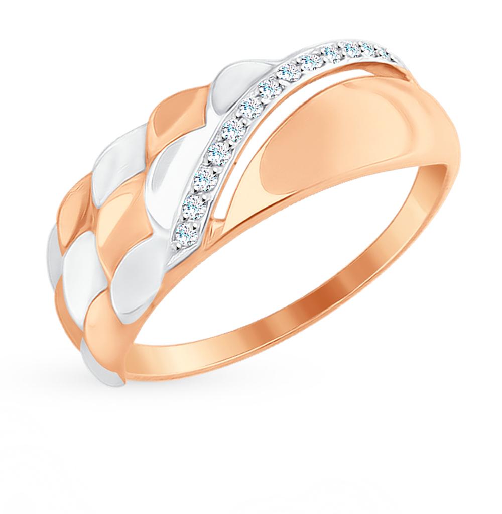 Фото «Золотое кольцо с фианитами SOKOLOV 017671*»