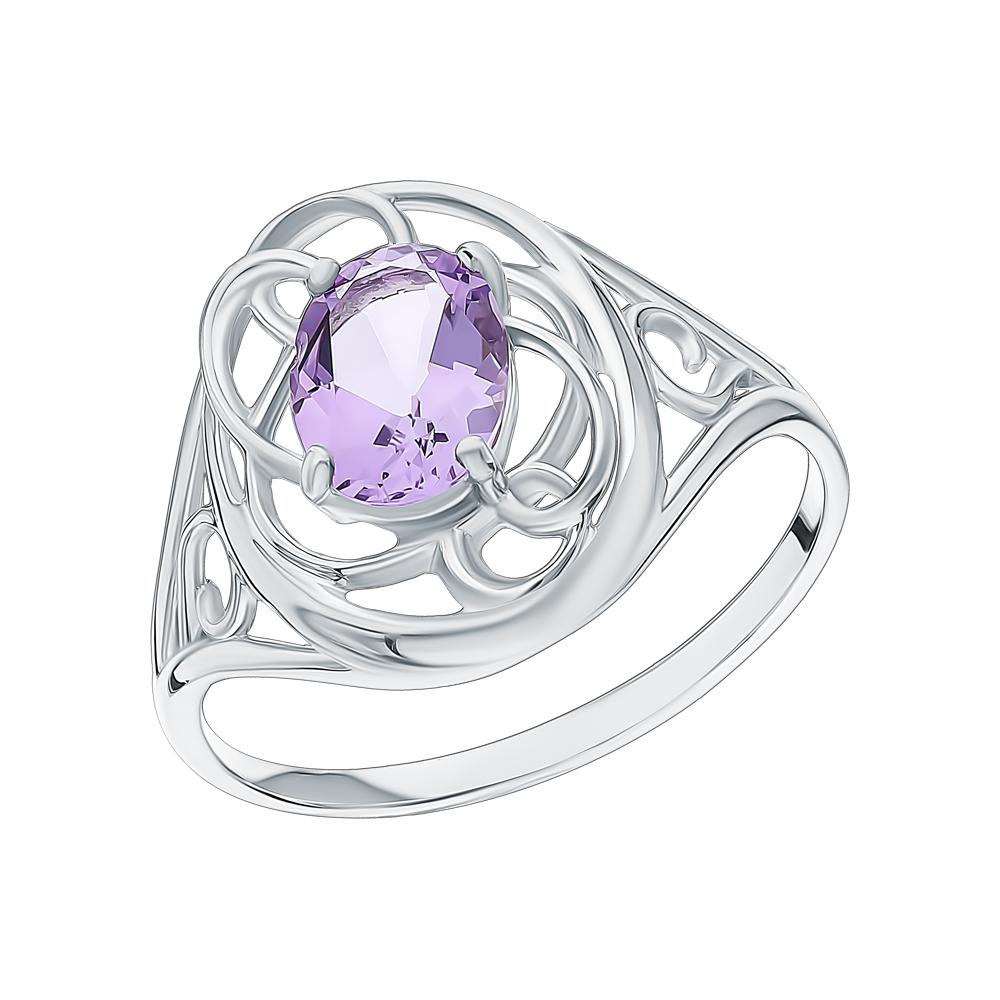 Серебряное кольцо с аметистом в Екатеринбурге