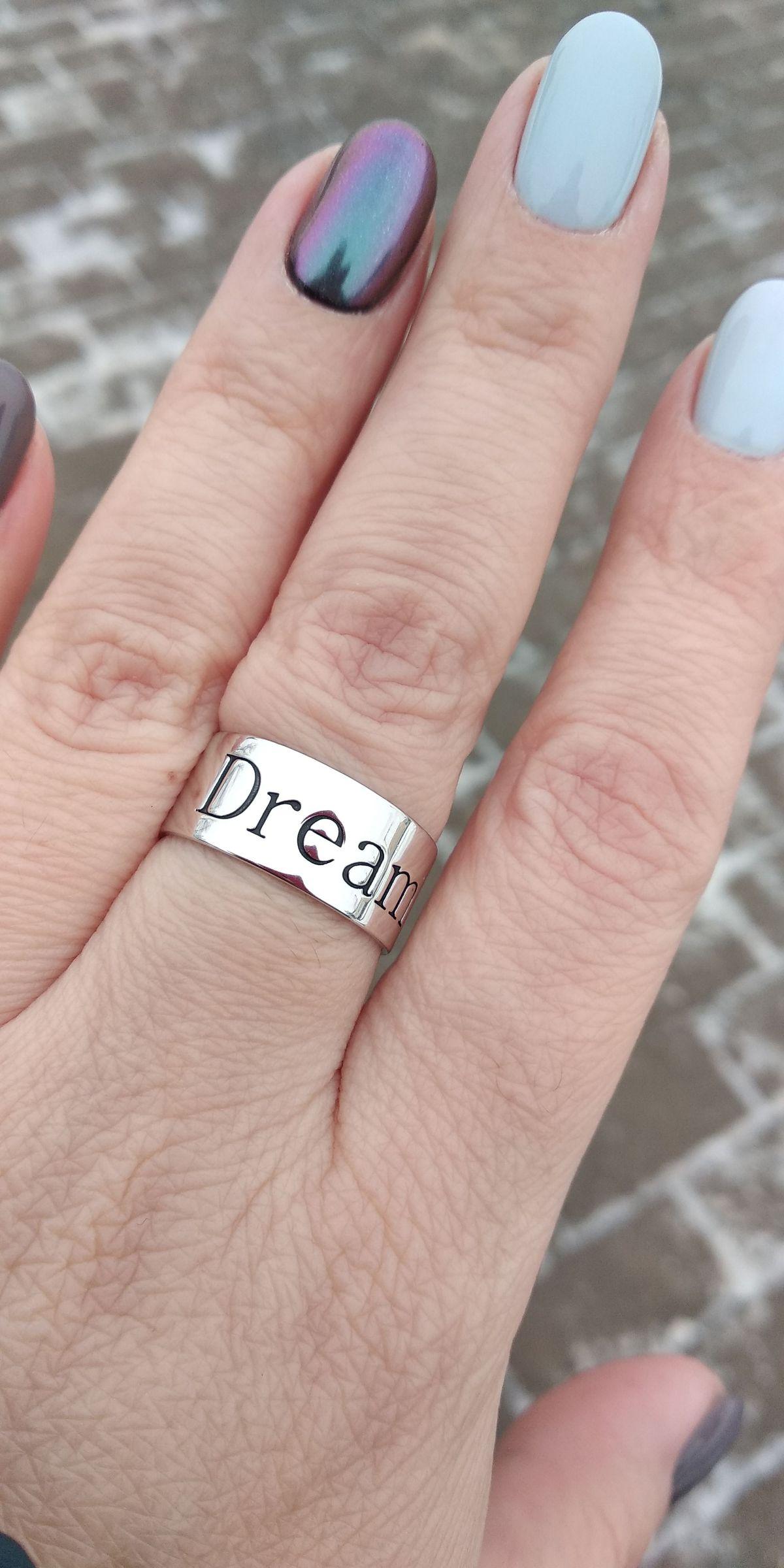 Кольцо Мечта