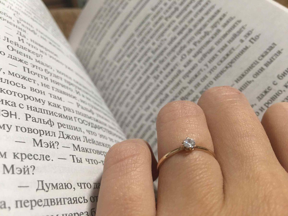 Отличное кольцо проверенное временем