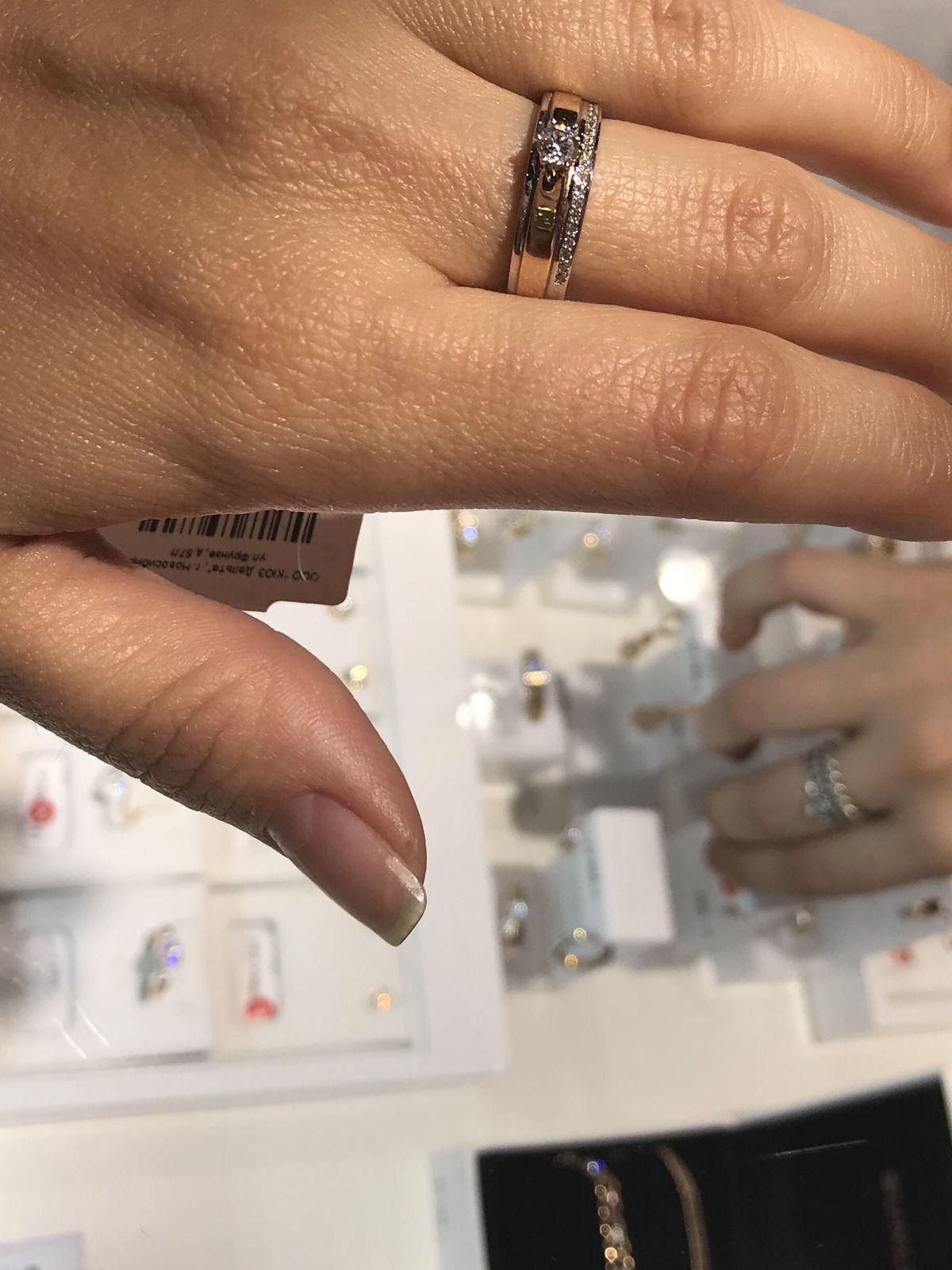 Идеальное кольцо.