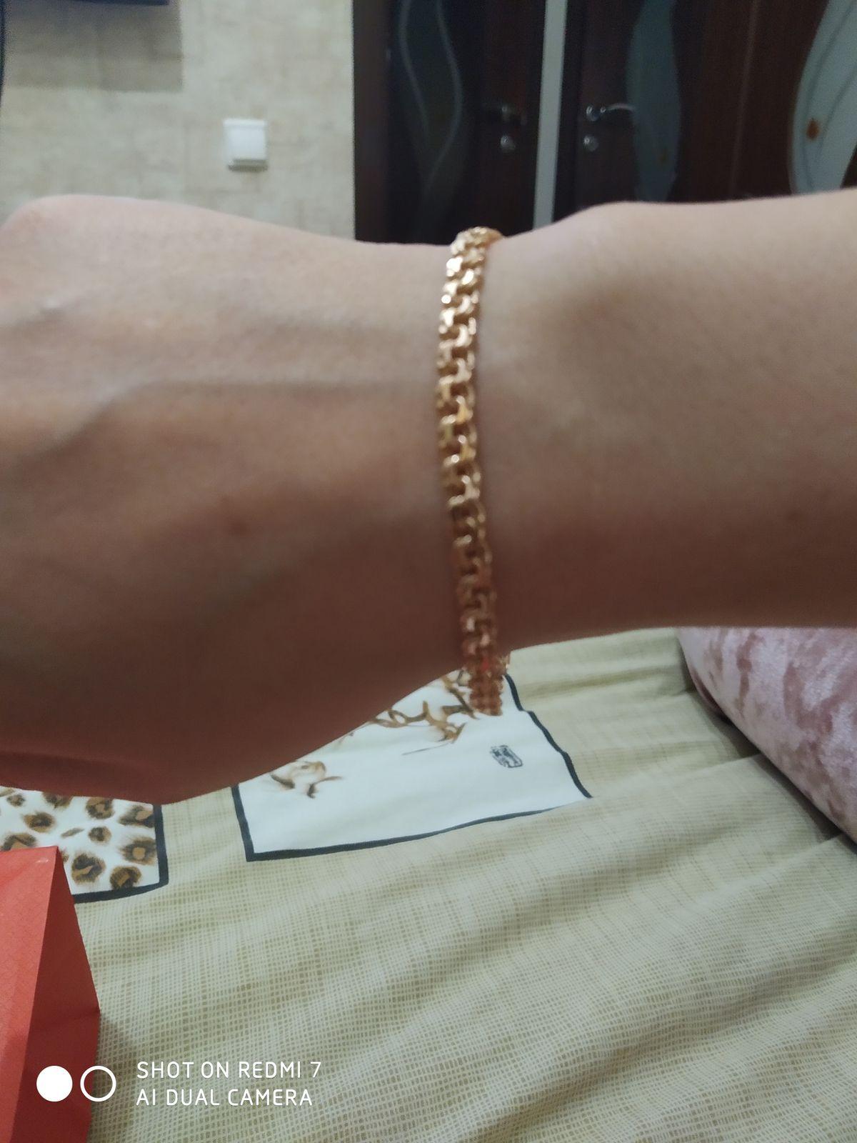 Золотой браслет!