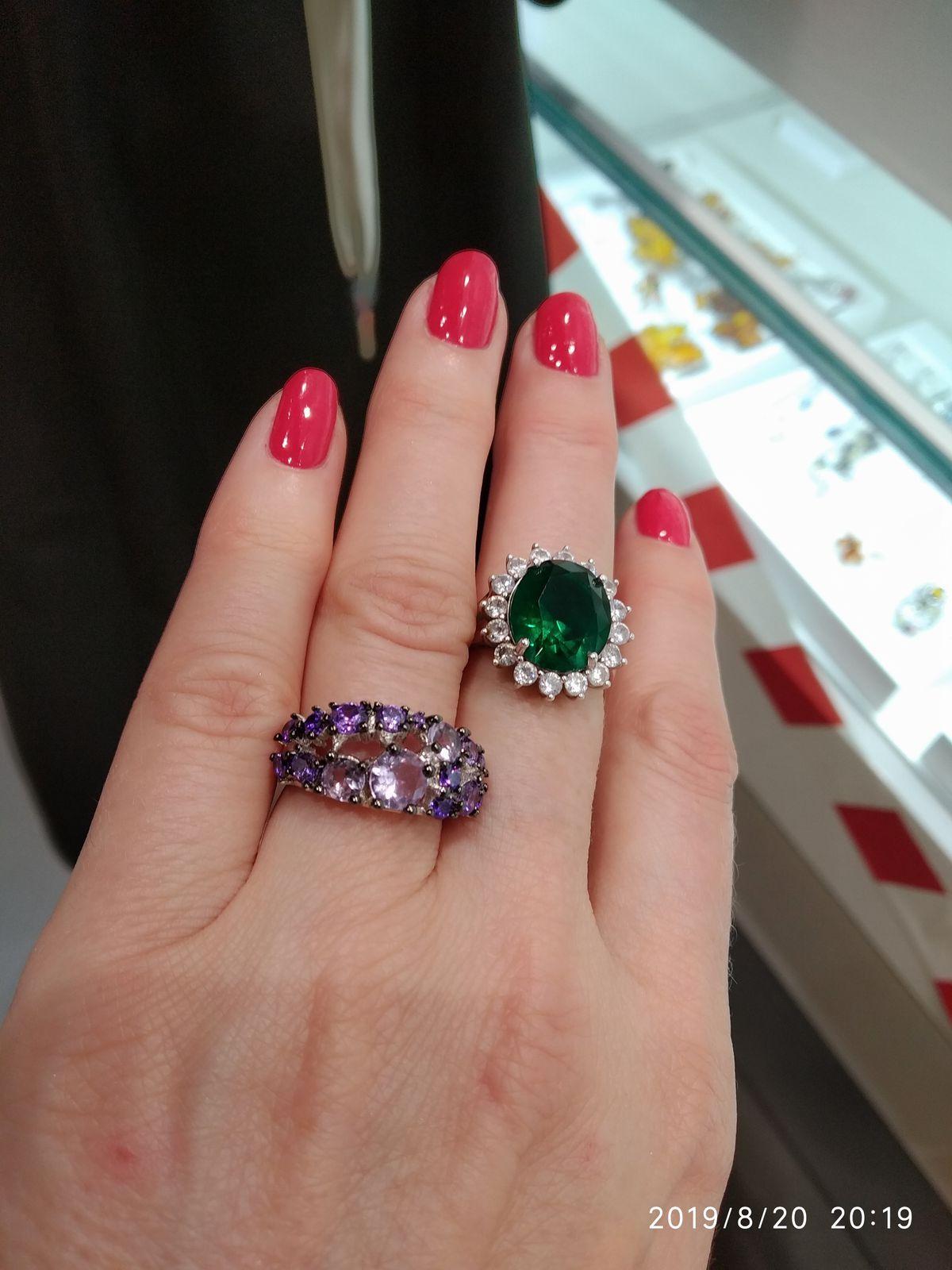 Чудесное кольцо для любителей фиолетового