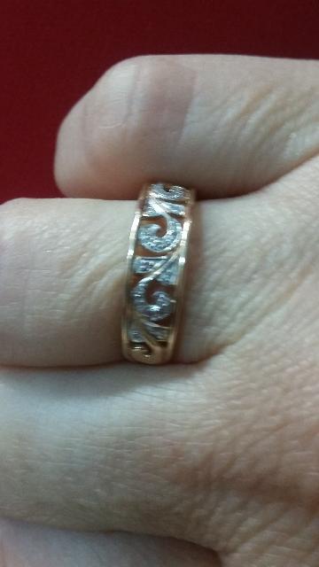 Кольцо с россыпью бриллиантов