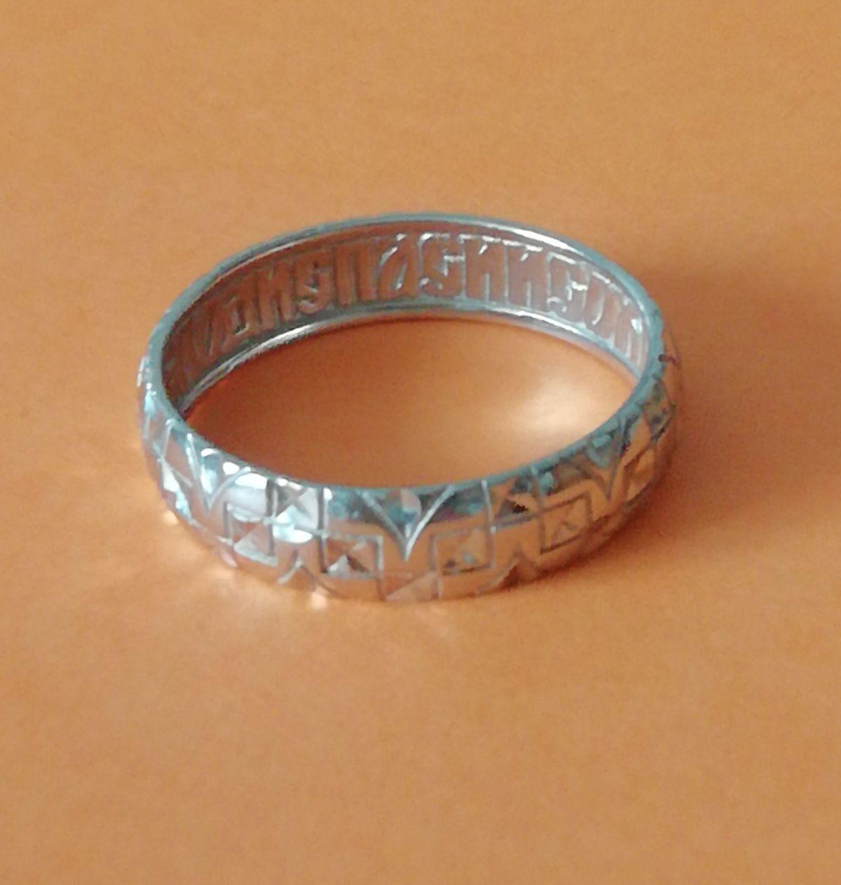 Православное серебряное кольцо-оберег (артикул 92010)