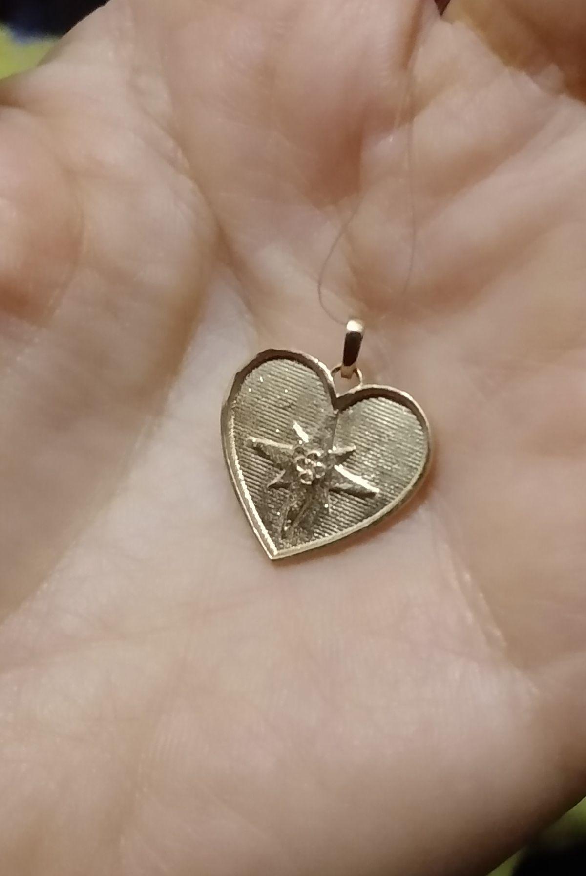 Сердце золотое