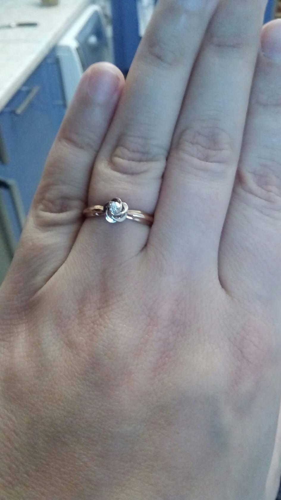 Золотое кольцо розочка