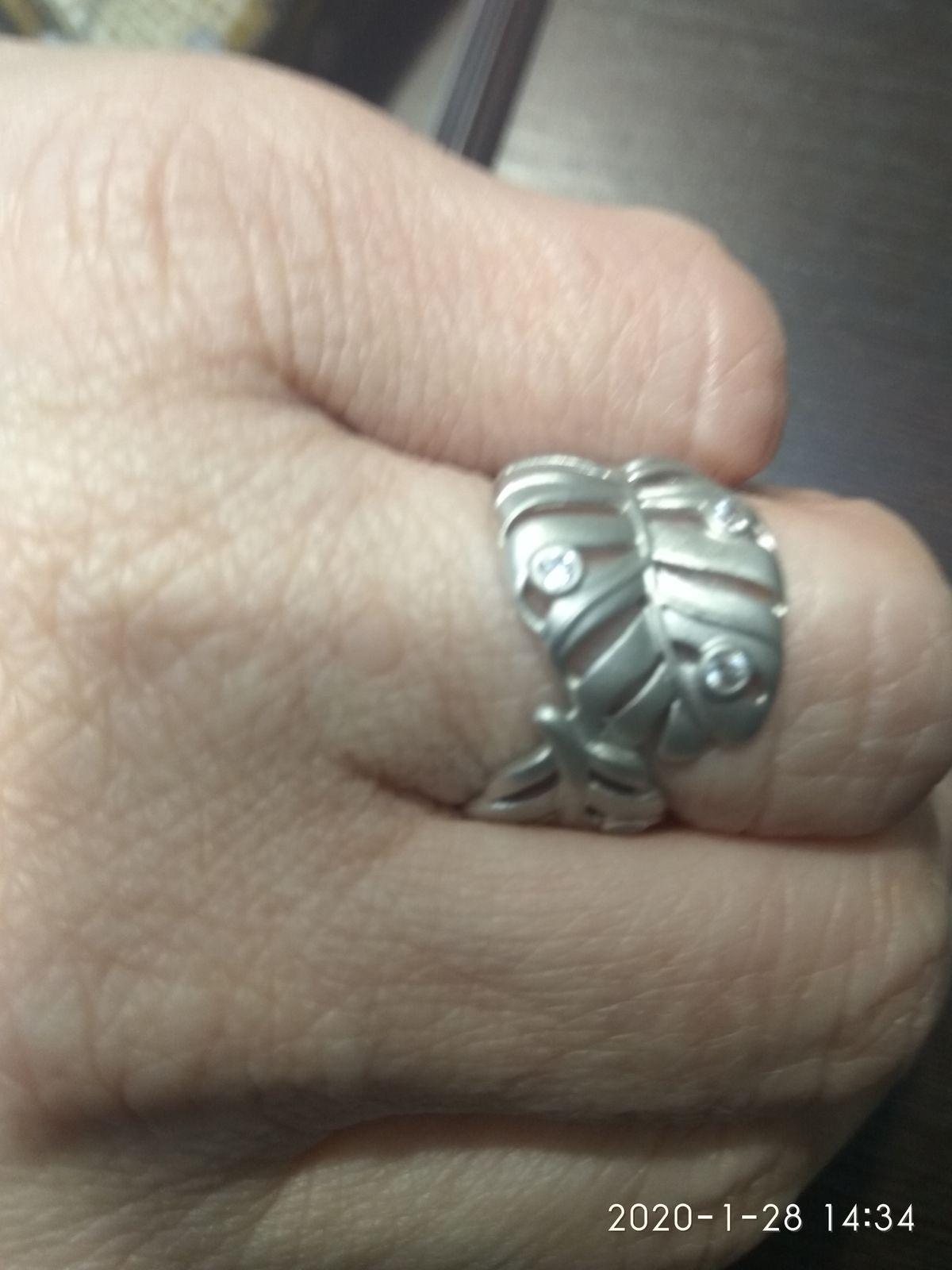 Летнее кольцо