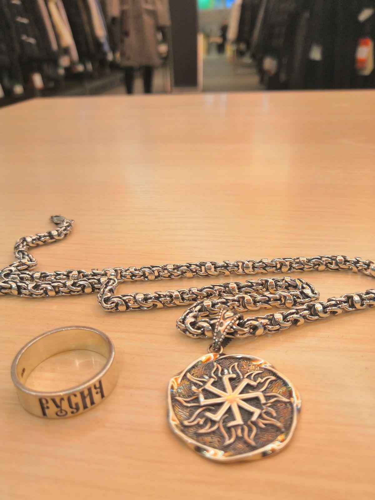 Славянское кольцо!