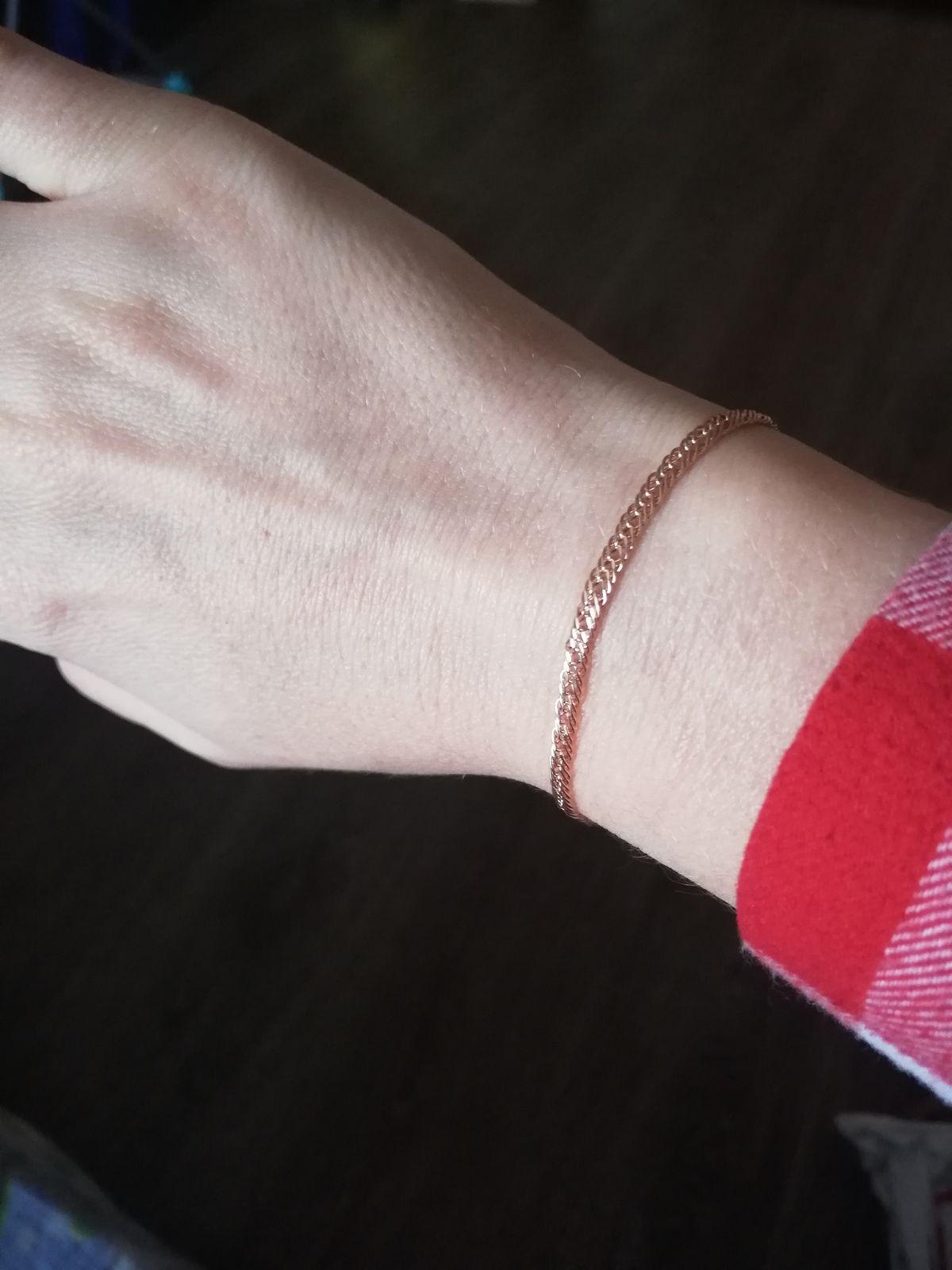 Восхитительный браслет)
