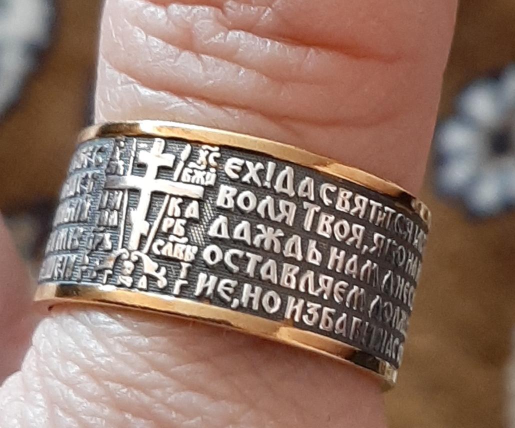 Серебряное кольцо с молитвой.