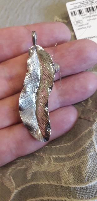 Серебрянное пёрышко.