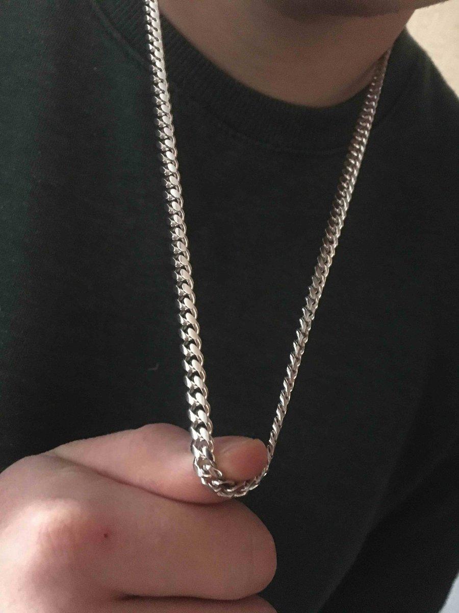 Цепь серебрянная