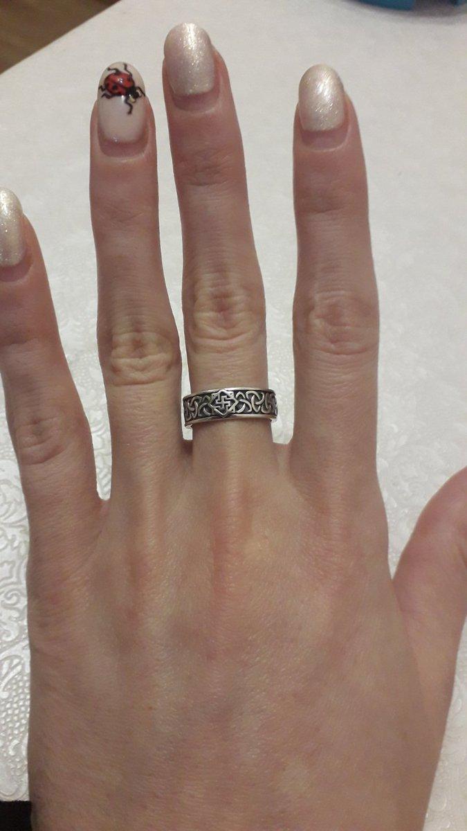 Змечательное кольцо