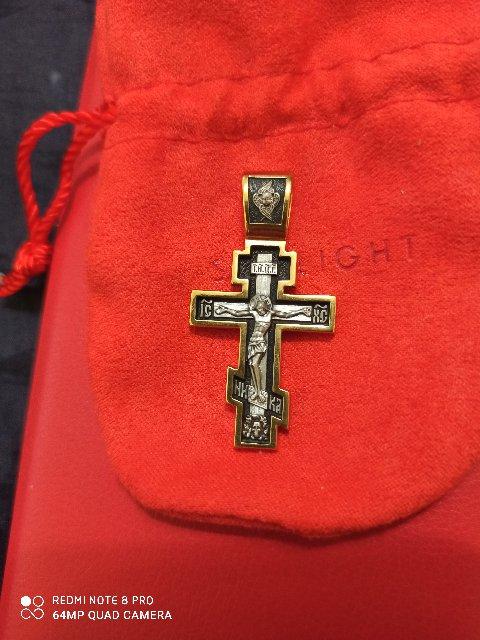 Оригинальный крестик, красивый серебро с позолотой 925 пробы