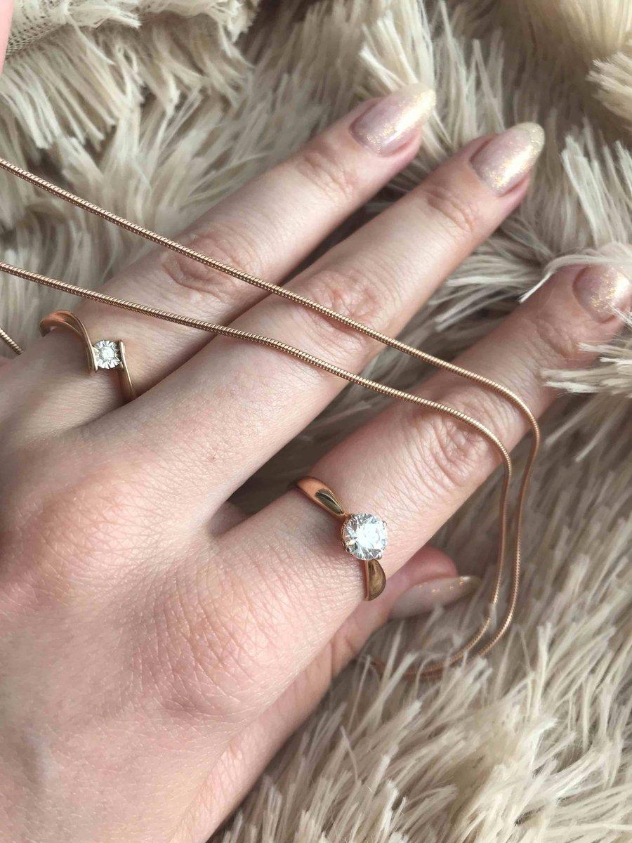 Цепь и кольцо