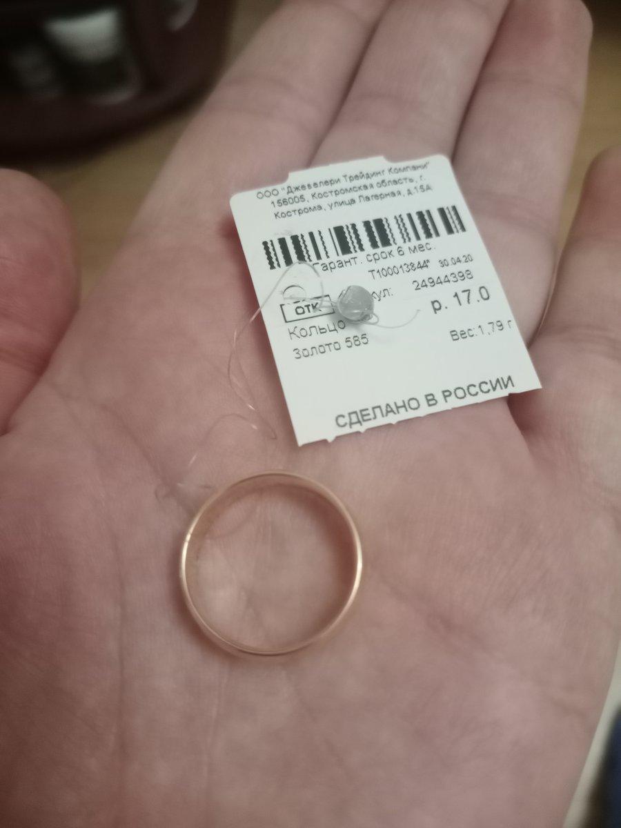 Кольцо широкое