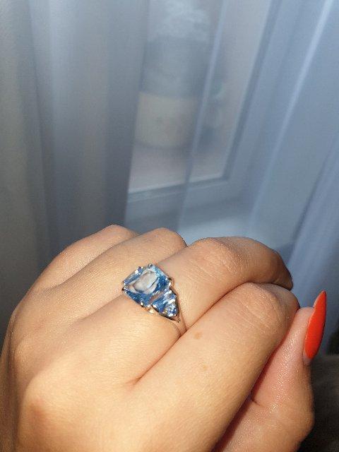 Замечательное кольцо
