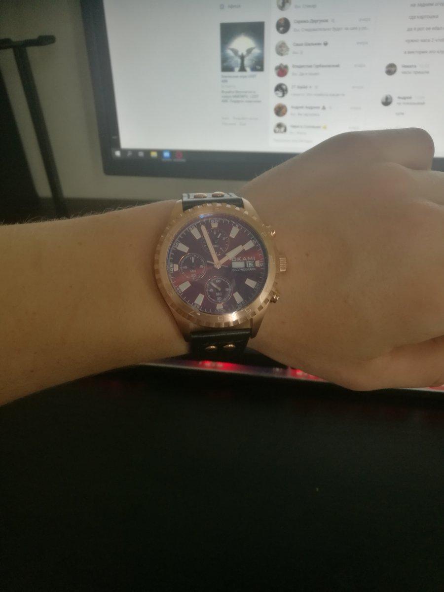 Часики мои любимые