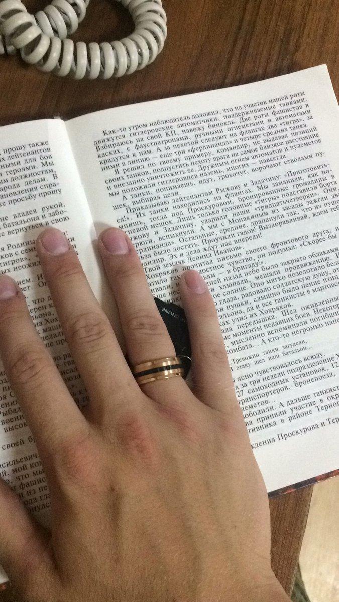 Приебрел кольцо онлайн заказ